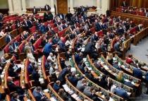 ВР рассмотрит еще 54 поправки к законопроекту о рынке земли